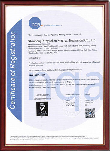 our ISO 13485 certification